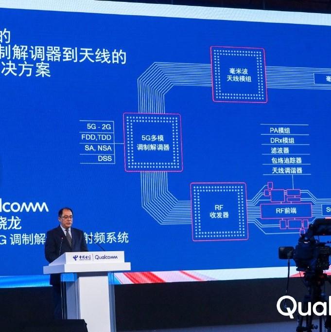 高通预计明年5G手机出货2亿部,普及速度快于4G
