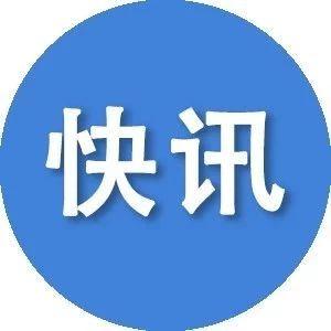 """倪光南:""""穿马甲""""式创新无益于中国弥补核心技术短板"""
