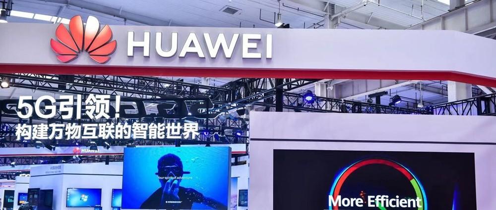 5G引领!构建万物互联的智能世界:华为精彩亮相2019世界5G大会