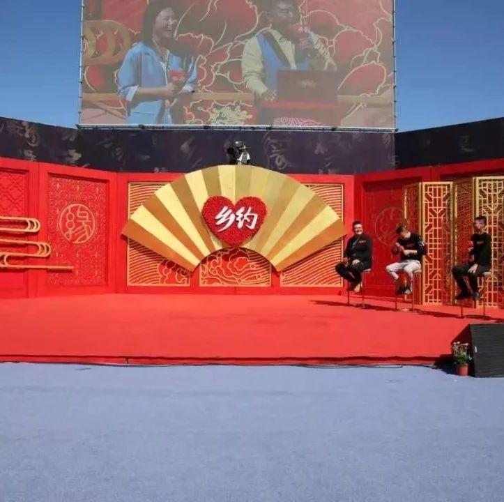 【关注】在巴彦淖尔录制的这档节目,本周日将在CCTV17播出...
