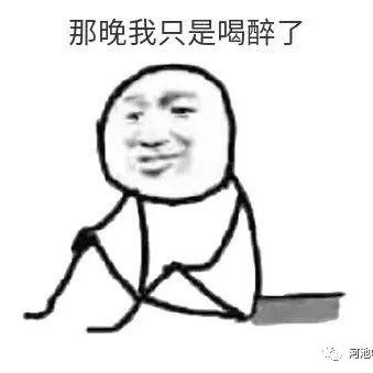 """广西一女子生日收到朋友发""""1314""""""""520""""微信红包后又被要求退回!最后她还被告上了法庭"""
