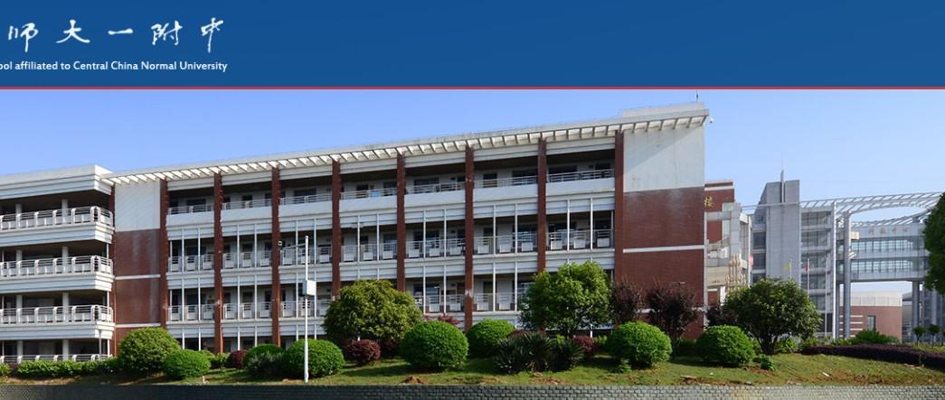这所中学招9名老师 6人来自北大清华大部分是博士