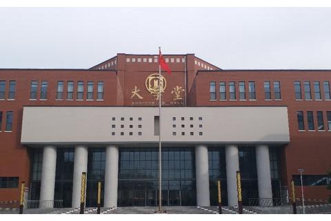 影像| 济南长清大学城实验高中