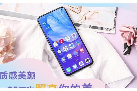 让坤坤不停自拍的手机,你爱了吗?新一代自拍利器vivo S5鉴赏