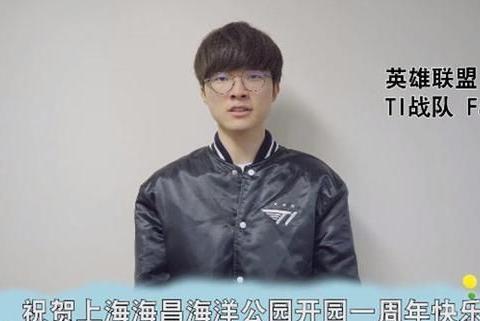 SKT战队即将空降上海,网友调侃:单杀李哥的机会来了