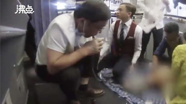 37分钟急救!老人飞机上无法排尿膀胱可能破裂  医生用嘴吸尿救人