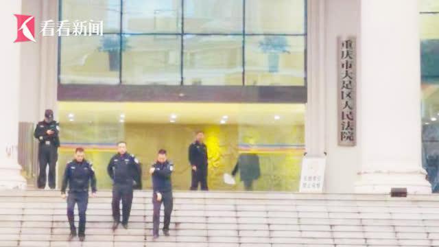 视频-黑老大当庭指认检察官后续:检察官被调查,黑老大妻子爆双方恩怨