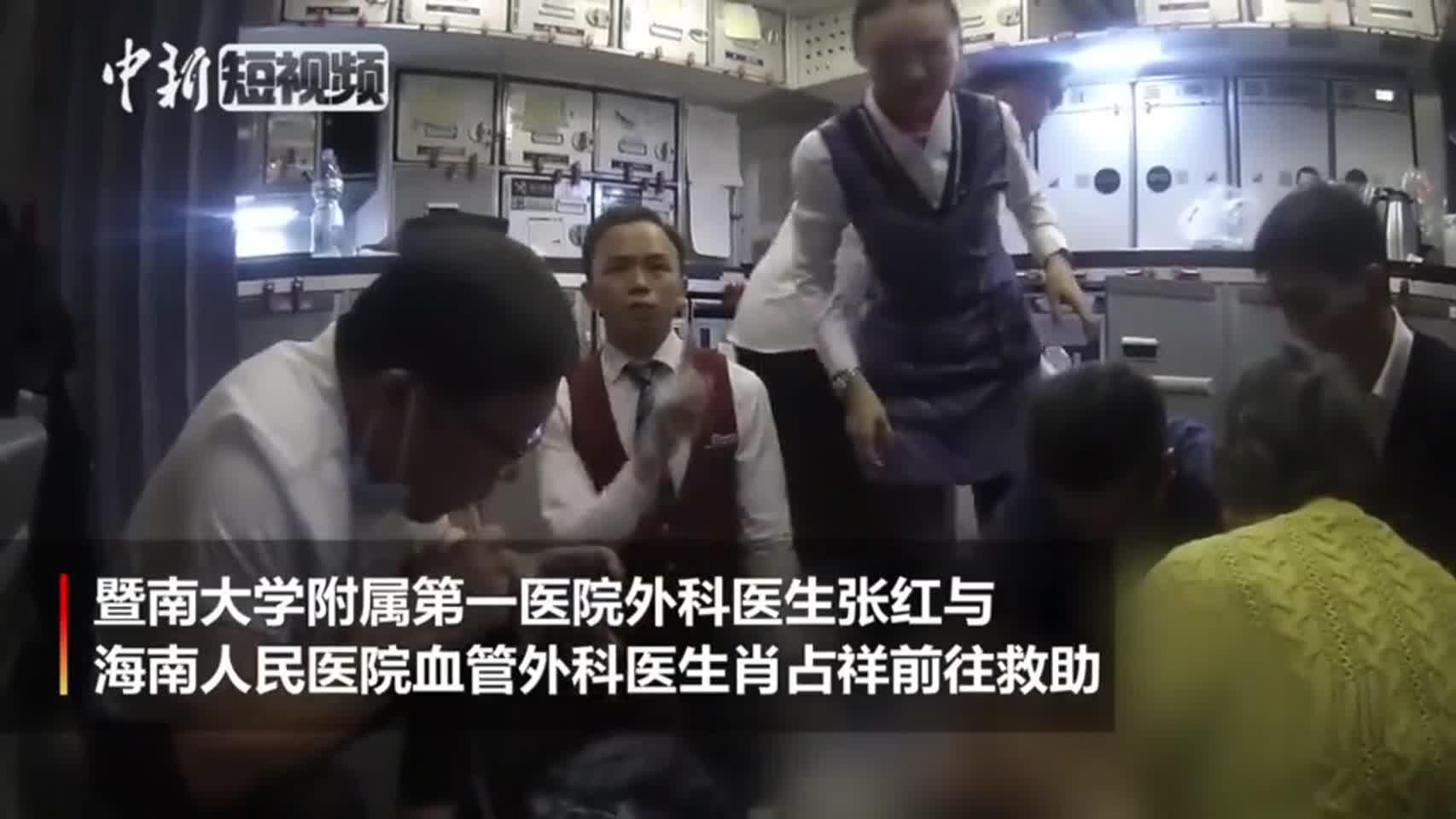 飞机上老人无法排尿或面临膀胱破裂风险 医生用嘴吸尿救人