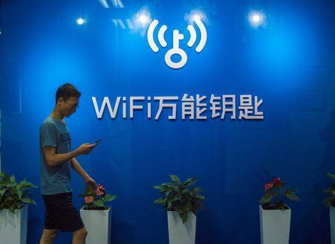"""WiFi万能钥匙""""双11""""前用户时长增量集中指向下沉市场"""