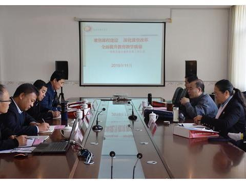 滨州市义务教育课程实施与教学改革调研组到高新区中学调研