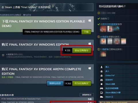 这游戏永降一百多,Steam玩家边骂边买,还是逃不过真香定律
