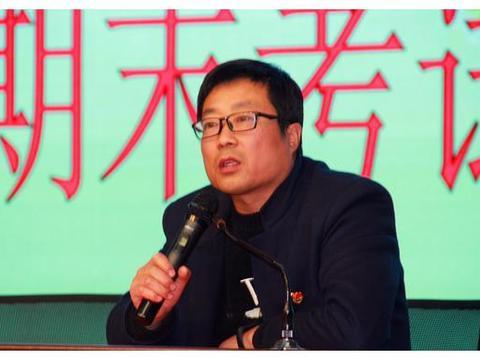 临沂河东工业园实验学校举行期中考试表彰会