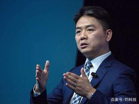 刘强东美国之旅归来,京东三位副总纷纷辞职,离职原因让人意外?