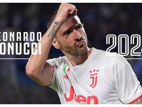 博努奇:效力尤文的高光时刻出现在转会米兰之前的那个赛季