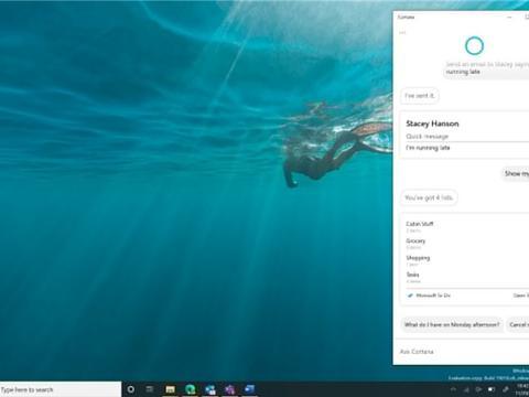 微软Windows 10 Cortana不再讲笑话了