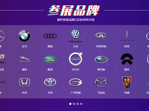 2019中国人保县域购车节 平湖众达站