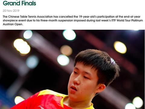 国际乒联官宣,19岁中国世界冠军因禁赛缺席大战!至少损失60万