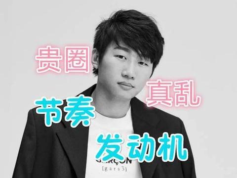英雄联盟:IG宁王直播怒怼16强,直言自己是四强不配评价冠军