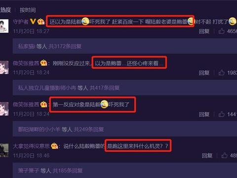 郝蕾离婚后,陆毅、刘烨、邓超、李光洁纷纷上热搜?没文化真可怕