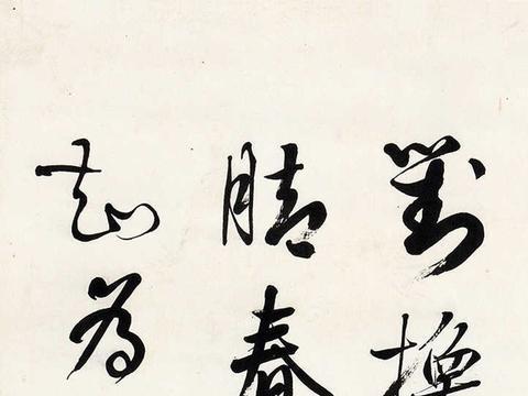 曾任北京大学首任校长、复旦大学第二任校长 严复行书宋人诗立轴