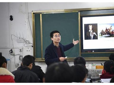 重庆市教育学会义务教育专业委员会送教到马灌中学教研联盟