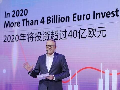 大众汽车集团(中国)2020年计划投资超过40亿欧元