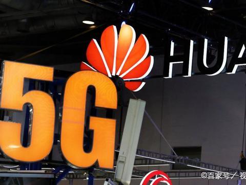 诺基亚宣布,获得50个5G运营商合同,拿下中国157亿大单!