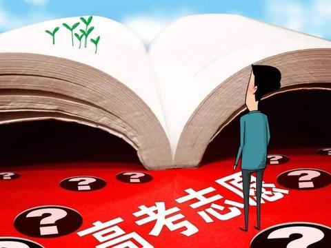 西北工业大学比南京航空航天大学强,为何有的学生却选择南航?