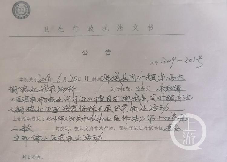 「明升西方馆娱乐」嘉麟杰收问询函 要求说明目前货币资金情况
