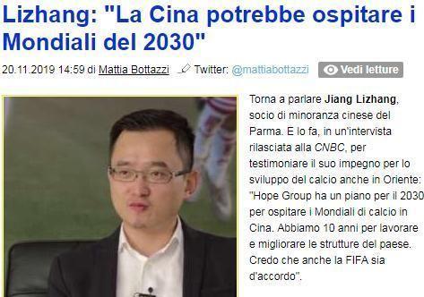 重磅!中超老板要帮中国申办2030年世界杯 自信FIFA会同意