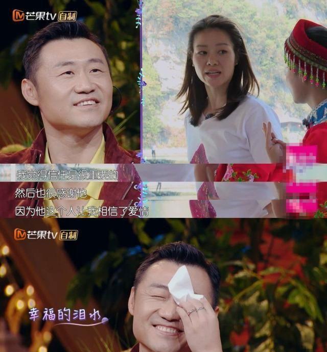 奥运冠军李娜,与老公姜山合体综艺