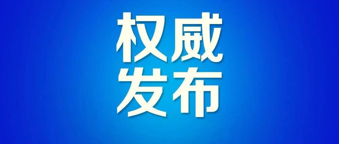 广西16岁少年为救母砍伤打人者 检察院:正当防卫