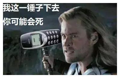 它称霸全球15年,一款手机卖2.5亿台,如今低调回归又获世界第一