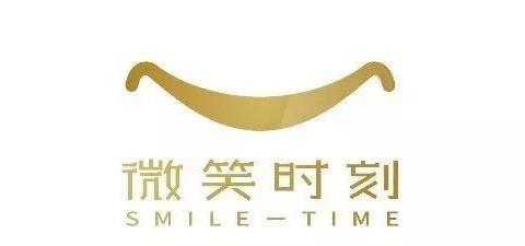 新店开业   这家火遍北京的证件照照相馆终于开到昌平啦