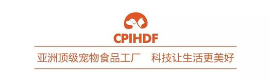 中国宠物行业年度盛典来袭,带你探秘亚洲顶级宠物食品工厂!