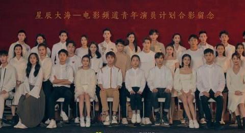 周冬雨易烊千玺等30位青年演员集结!