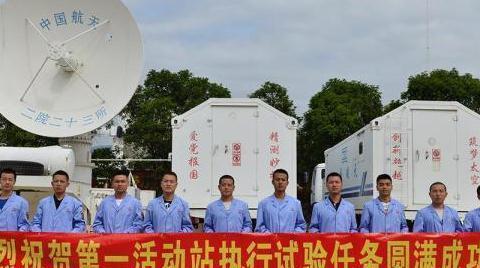 西安卫星测控中心各测控站点:远隔千里,接力护航北斗顺利入轨