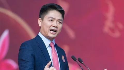 刘强东曾斥巨资27亿,买下的五星级酒店,如今成什么样了?