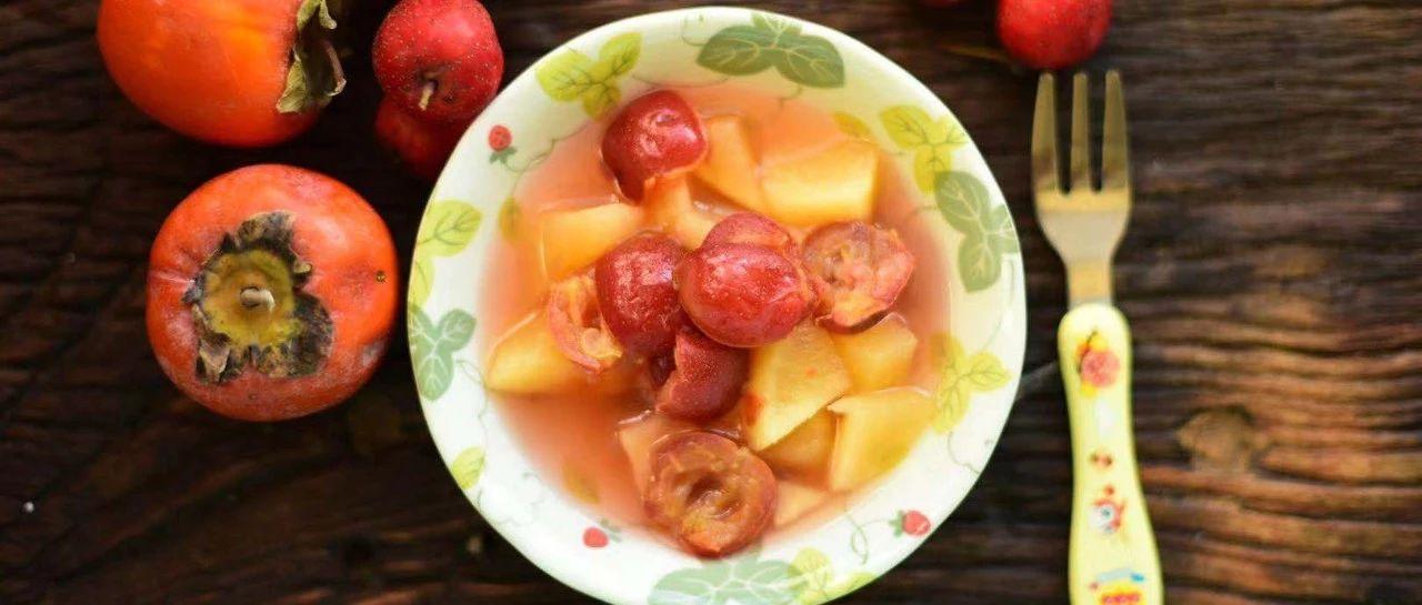 【五块辅食】苹果果山楂羹,助消化,这碗最合适