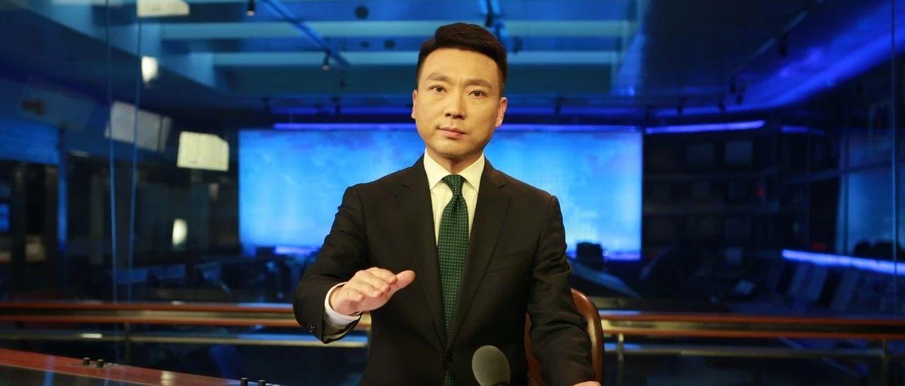 康辉:《新闻联播》十二连发 罕见但不意外