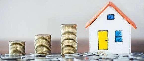 @淮北人:你家房子涨价了吗?涨了多少?官方数据来了