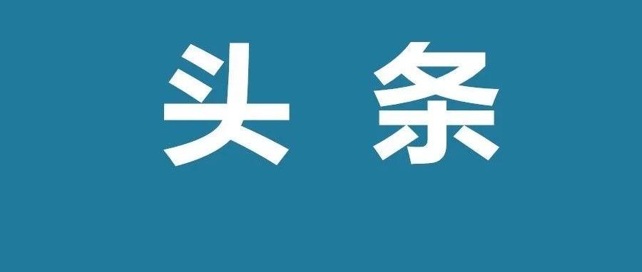 【头条】牡丹江市民生大厦即将进入运行调试阶段