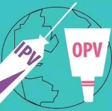 @广东家长,脊灰疫苗接种新方案公布!下月启动,可全程免费接种