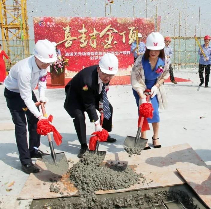 投资5亿!东莞这个项目一期工程封顶!提供近千个就业岗位