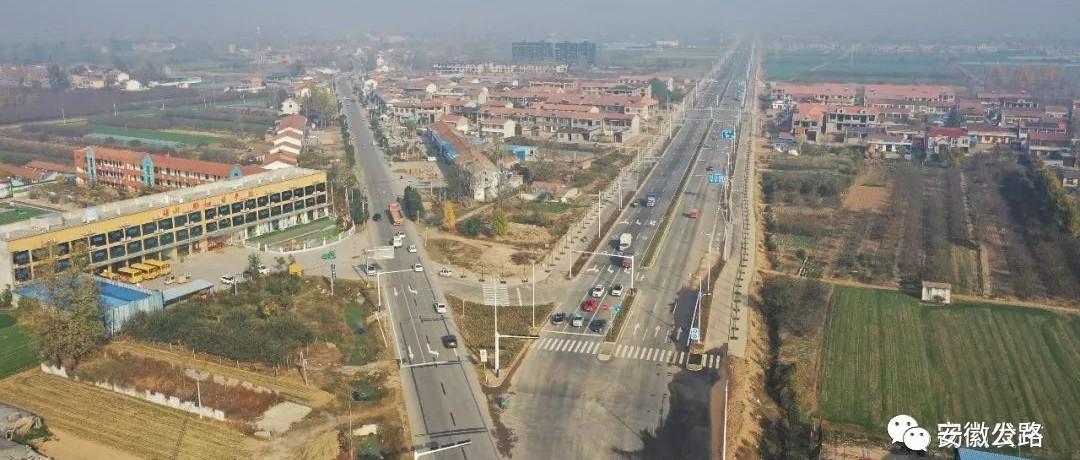 一条路在建,一条路通车!淮北人去往宿州市区、砀山更便捷
