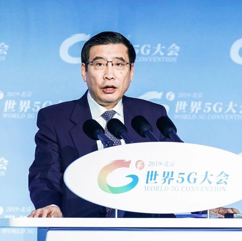 苗圩:全国已开通5G基站11.3万个,5G套餐签约用户87万