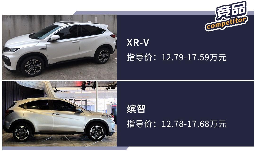 价格成最大悬念,大众TACQUA探影新车实拍