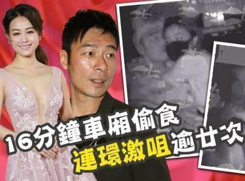 黄心颖出轨事件6个月后复出?新剧播出戏份未删,网友:退圈呢?