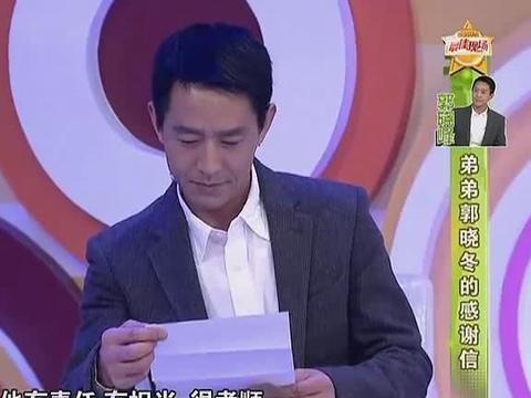 郭晓峰作客《最佳现场》,一个性情男人的一次情深意长的释怀