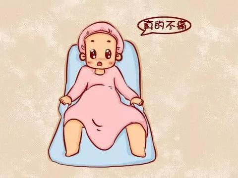 """技术纯熟的""""无痛分娩"""",一觉醒来宝宝都出生啦!"""